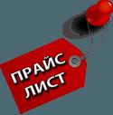 Компьютерщик Барнаула